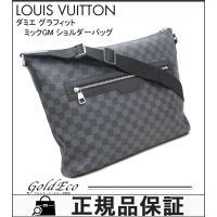 LOUIS VUITTON【ルイヴィトン】 ダミエグラフィット ミックGM 斜め掛けショルダーバッグ...