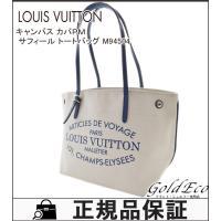 LOUIS VUITTON【ルイ ヴィトン】キャンバス カバPM サフィール トートバッグM9450...