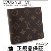 LOUIS VUITTON 【ルイ ヴィトン】 モノグラム ポルトフォイユ マルコ 二つ折り財布 M...