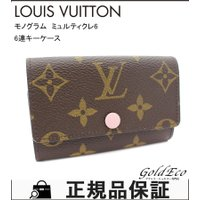 LOUIS VUITTON ルイヴィトン モノグラム ミュルティクレ6 6連キーケース レディース ...