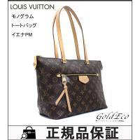LOUIS VUITTON【ルイ ヴィトン】 未使用 モノグラム トートバッグ イエナPM M422...