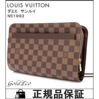 LOUIS VUITTON 【ルイヴィトン】 ダミエ サンルイ セカンドバッグ N51993 メンズ...