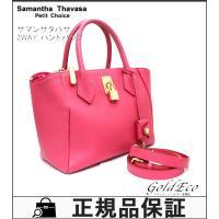 Samantha Thavasa【サマンサタバサ】 レザー 2WAY ショルダーバッグ ピンク ハン...