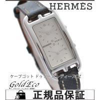 【送料無料】HERMES【エルメス】ケープコッドドゥゾーンRef.CC3-210レディース腕時計【中...