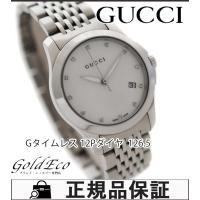 【送料無料】【美品】GUCCI【グッチ】Gタイムレス126.5クォーツレディース腕時計【中古】YA1...