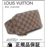 LOUIS VUITTON【ルイヴィトン】 ダミエ ジェロニモス ボディバッグ N51994 ウエス...