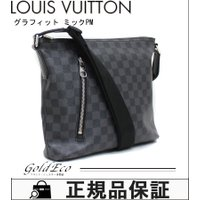 LOUIS VUITTON 【ルイヴィトン】ダミエグラフィット ミックPM ショルダーバッグ N41...