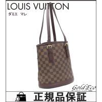LOUIS VUITTON【ルイ ヴィトン】 ダミエ マレ トートバッグ N42240 ショルダーバ...