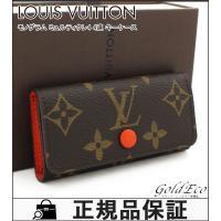 LOUIS VUITTON 【ルイ ヴィトン】 モノグラム ミュルティクレ4 4連キーケース M64...