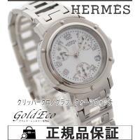 【送料無料】HERMES【エルメス】クリッパーナクレクロノレディース腕時計【中古】クォーツCL1.3...