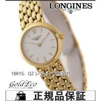 【送料無料】【超美品】LONGINES【ロンジン】K18YG レディース腕時計【中古】L7.372....