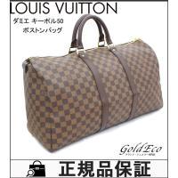 【美品】 LOUIS VUITTON【ルイヴィトン】 ダミエ キーポル50 ボストンバッグ N414...
