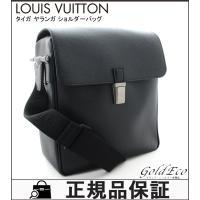 LOUIS VUITTON 【ルイ ヴィトン】 タイガ ヤランガ 斜めがけ ショルダーバッグ M30...