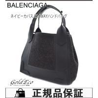 【送料無料】BALENCIAGA【バレンシアガ】ネイビーカバスXS2WAYハンドバッグ【中古】390...