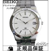 【送料無料】SEIKO【セイコー】グランドセイコー メンズ腕時計 日付け表示 電池式 シルバー アナ...