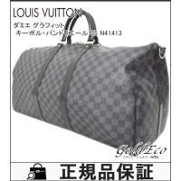 LOUIS VUITTON【ルイ ヴィトン】ダミエ グラフィット キーポル・バンドリエール 55 N...
