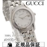 【送料無料】GUCCIグッチ5500Lレディース腕時計11Pダイヤステンレスシルバー/ホワイトシェル...
