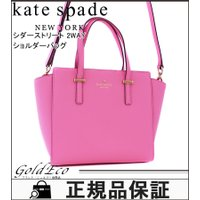 Kate Spade【ケイトスペード】シダーストリート 2WAY ショルダーバッグ ハンドバッグ P...