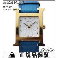 【送料無料】HERMES【エルメス】Hウォッチ レディース腕時計 電池式 クォーツ レザーベルト ス...