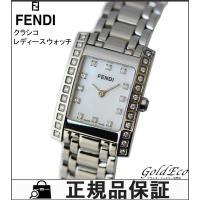 5424c742f9 ピンク GP FENDI クォーツ 【中古】 ウォッチ フェンディ 腕時計 レディース シェル文字盤 ゴールド F77240B