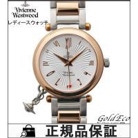 【送料無料】Vivienne Westwood【ヴィヴィアン ウエストウッド】レディース腕時計 ウォ...