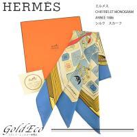 【送料無料】HERMES【エルメス】カレ CHIFFRES ET MONOGRAM ANNEE 18...