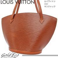 LOUIS VUITTON【ルイヴィトン】エピ サンジャック ショッピング M52263 ケニアブラ...