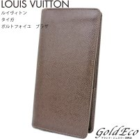 LOUIS VUITTON【ルイヴィトン】タイガ ポルトフォイユプラザ 二つ折り長財布 M32578...