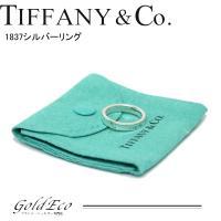 【新品仕上げ済み】TIFFANY 【ティファニー】1837 シルバーリング シルバー925  約8....