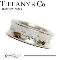 【新品仕上げ済み】TIFFANY 【ティファニー】1837 シルバーリング シルバー925  約6号...