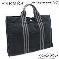 HERMES 【エルメス】 フールトゥMM トートバッグ ブラック グレー キャンバス 【中古】 バ...