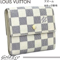 LOUIS VUITTON【ルイヴィトン】ダミエ アズ−ル ポルトフォイユ エリーズ N61733 ...