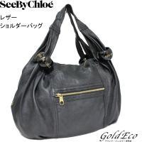 See by Chloe【シーバイ クロエ】レザー ショルダーバッグ ブラック×ゴールド金具 黒色 ...