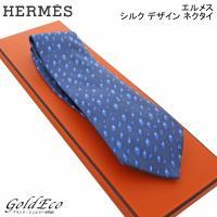 HERMES【エルメス】シルク デザイン ネクタイ ブルー 紺色 アパレル メンズ【中古】