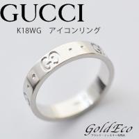 【送料無料】GUCCI【グッチ】GGアイコンリング【中古】K18WG750ホワイトゴールド#10レデ...