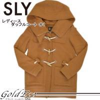 SLY【スライ】 レディース ダッフルコート 1 ジャケット 防寒 キャメル フード付き アパレル ...