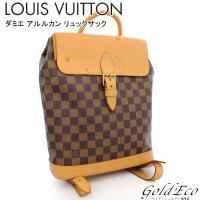 LOUIS VUITTON 【ルイ ヴィトン】 ダミエ アルルカン リュックサック N99038 デ...