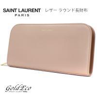 SAINT LAURENT【サンローラン】 レザー ラウンドファスナー 長財布 カーフレザー 326...