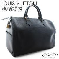 LOUIS VUITTON 【ルイ ヴィトン】 エピ スピーディ30 ハンドバッグ ミニボストン ボ...