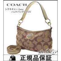 COACH【コーチ】 シグネチャー 2way ハンドバッグ ショルダーバッグ 肩掛け 斜め掛け ブラ...