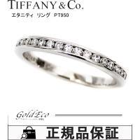 【新品仕上げ済み】Tiffany&Co【ティファニー】ハーフエタニティ ダイヤモンドリング ...