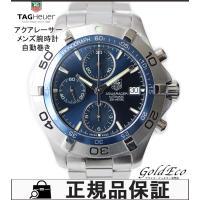 【送料無料】TAG HEUER【タグホイヤー】アクアレーサー メンズ腕時計 クロノメーター 自動巻 ...