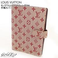 LOUIS VUITTON【ルイヴィトン】モノグラムミニ アジェンダPM 手帳カバー R20912 ...