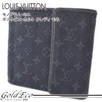 LOUISVUITTON【ルイヴィトン】 モノグラム・ミニ カルトク レディ モネ TSTブルー M...