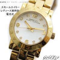 MARCBYMARCJACOBS【マークバイマークジェイコブス】スモール エイミー レディース腕時計...