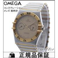 OMEGA 【オメガ】 コンステレーション メンズ 腕時計 クォーツ SS K18YG ステンレス ...