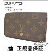 LOUISVUITTON【ルイヴィトン】 モノグラム ポルトフォイユ・トレゾール M6173 6二つ...