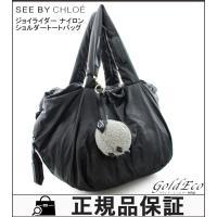 See by Chloe 【シーバイクロエ】 ジョイライダー チャームつき トートバッグ ショルダー...