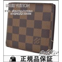 LOUISVUITTON【ルイヴィトン】 ダミエ ポルトフォイユマルコ 2つ折り財布 N61675 ...