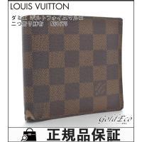 LOUIS VUITTON【ルイ ヴィトン】 ダミエ ポルトフォイユ マルコ 二つ折り財布 N616...